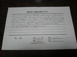 K・K様50歳女性会社員の方直筆メッセージ
