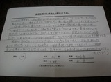 K・T様53歳女性主婦の方直筆メッセージ